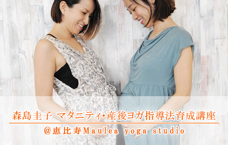 maternitymain.jpg